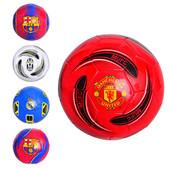 Мяч футбольный EV 3162