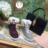 Люксовые ботинки Gucci.  Натуралки