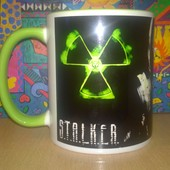 Чашки Stalker