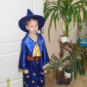 Эксклюзивный новогодний костюм волшебника,прокат, от 6 лет, Днепр, возможно регионы