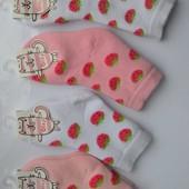 Детские махровые носки на девочку турецкой фирмы