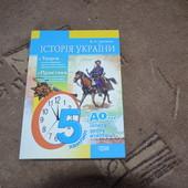 історія україни 5 хвилин до іспиту греченко харків 2011 р