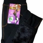 Теплющие cтильные лосины на меху,лосины под джинс,размеры м-л,хл-ххл!В составе бамбук