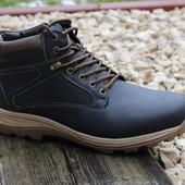 Ботинки зимние с молнией замок Т609