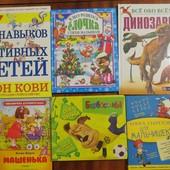 Детские развивающие книги, стихи, пазлы.