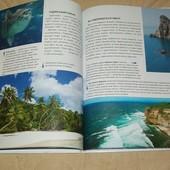 Енціклопедія для допитливих Наша планета