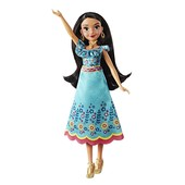 Disney Elena of Avalor Ruling Gown