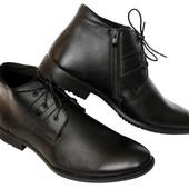 45р=30 см Мужские классические зимние ботинки (1021-і)