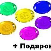 Санки детские Ледянка Marmat + Подарок
