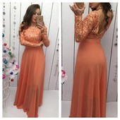 Красивое вечерние платье в пол