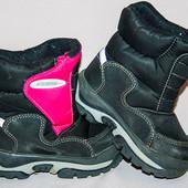 Ботинки 23 размера