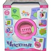 Стиральная машина детская 2010A