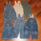 комбінезончики H&M та інші на малюка, зріст 68-86!