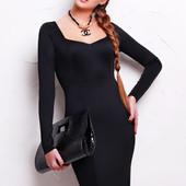 Платье Адриана/ женское платье/ женская одежда
