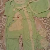праздничный костюмчик мальчику на выбор