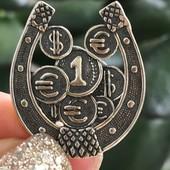 Подкова денежная серебряная Оберег