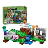 Конструктор Bela 10468 Железный голем (аналог Lego Майнкрафт, Minecraft 21123), 220 дет