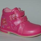 Том.м арт.0881F малиновый Демисезонные ботинки для девочек.