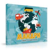 Набор головоломок «Мандри»