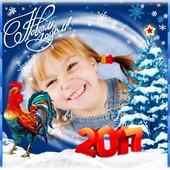 Календарь на 2017 год с Вашей фотографией. В электронном виде