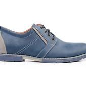Туфли Мужские Кожаные (128с)