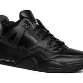 44 р Очень стильные мужские кроссовки маломерки (355-1)