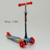 Детский самокат трехколесный 1288
