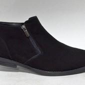 Ботинки Paoldini Z 262-2