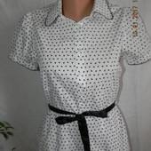 Красивая блуза -рубашка спринтом papaya