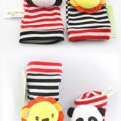 Носочки-погремушки Панда и Львёнок