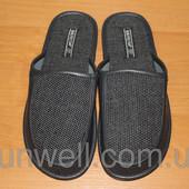 Мужские домашние тапочки Белста с открытым и закрытым носком, р-р 41-45