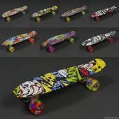 Пенни борд алюминиевая подвеска ,скейт, светящиеся колеса