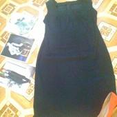 Шикарное платье футляр на королевские формы