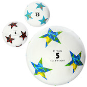 Мяч футбольный VA-0032