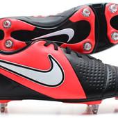 Бутсы р. 41 (26 см) Nike