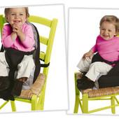 Переносное кресло для кормления Beaba Voyage