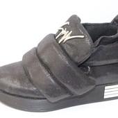 Деми ботинки сникерсы