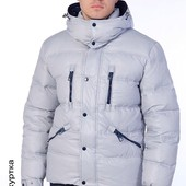 Куртка Пуховик Savage