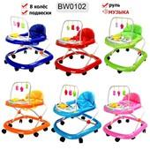Детские ходунки (BW0102) с подвесками