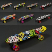Скейт мод.820