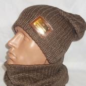 Стильный красивый молодежный комплект(шапка+двойной снуд-восмерка), полушерсть