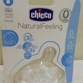 Соска на бутылочку 0-4 месяца Chicco Италия