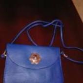 маленькая и удобная синяя сумка-клатч