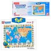 Детский интерактивный плакат Галопам по Европам Sr666a