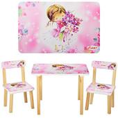 Столик 501-2 деревянный, 60-40см, 2 стульчика
