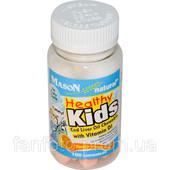 Витамины детские рыбий жир жевательный без запаха -100 шт