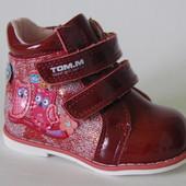 ТОМ.М арт.0283F wine red. совята Демисезонные ботинки для девочек.