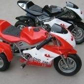 Детский мотоцикл трёхколёсный детский бензиновый HL-G69E (49сс)трайк