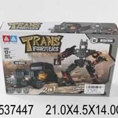"""Конструктор """"Transformers"""" 2 в 1, 291 деталь."""