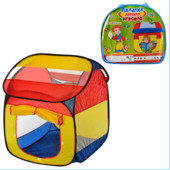 Палатка детская домик,в сумке